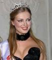 Мисс Вселенная 2003